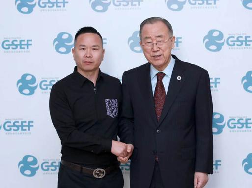 集團領導和前聯合國秘書長潘基文先生合影